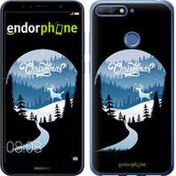 "Чехол на Huawei Honor 7A Pro Christmas ""4713u-1440-535"""