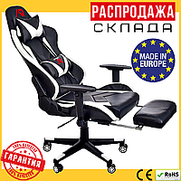 Компьютерное Игровое Кресло с Подножкой (Польша) ARAGON Белое