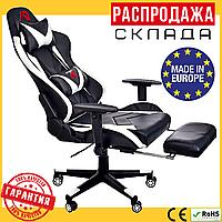 Кресло Геймерское с Подножкой (Польша) ARAGON Белое