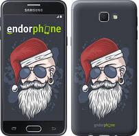 """Чехол на Samsung Galaxy J5 Prime Christmas Man """"4712u-465-535"""""""