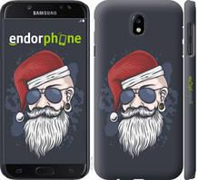 "Чехол на Samsung Galaxy J7 J730 (2017) Christmas Man ""4712c-786-535"""