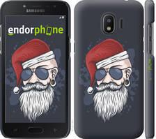 "Чехол на Samsung Galaxy J2 2018 Christmas Man ""4712c-1351-535"""