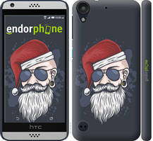 "Чохол на HTC Desire 530 Christmas Man ""4712c-613-535"""
