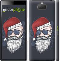 "Чехол на Sony Xperia 10 I4113 Christmas Man ""4712c-1688-535"""
