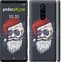 """Чехол на Sony Xperia 1 J9110 Christmas Man """"4712c-1760-535"""""""