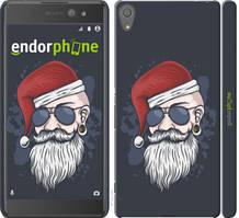 "Чехол на Sony Xperia XA Ultra Dual F3212 Christmas Man ""4712c-391-535"""