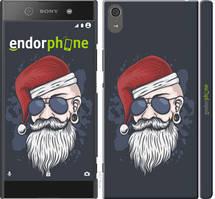 "Чехол на Sony Xperia XA1 Ultra G3212 Christmas Man ""4712c-1237-535"""