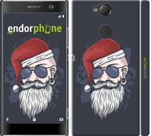 "Чехол на Sony Xperia XA2 H4113 Christmas Man ""4712c-1357-535"""