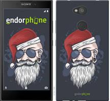 """Чехол на Sony Xperia L2 H4311 Christmas Man """"4712u-1394-535"""""""