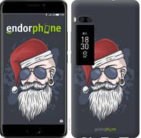 "Чехол на Meizu Pro 7 Christmas Man ""4712u-1044-535"""