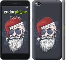 "Чехол на Xiaomi Redmi Go Christmas Man ""4712c-1667-535"""