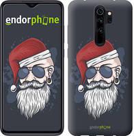 "Чехол на Xiaomi Redmi 8 Christmas Man ""4712c-1806-535"""