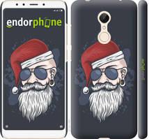 "Чехол на Xiaomi Redmi 5 Christmas Man ""4712c-1350-535"""