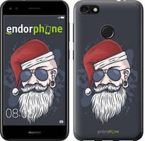 """Чехол на Huawei P9 Lite mini Christmas Man """"4712u-1517-535"""""""