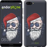 "Чехол на Huawei Nova 2S Christmas Man ""4712u-1388-535"""