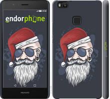"Чехол на Huawei P9 Lite Christmas Man ""4712c-298-535"""