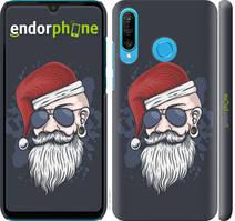 "Чехол на Huawei P30 Lite Christmas Man ""4712c-1651-535"""