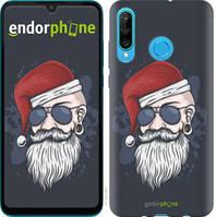 "Чехол на Huawei Honor 20 Lite Christmas Man ""4712u-1832-535"""