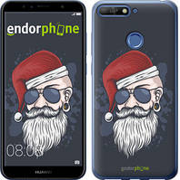 "Чехол на Huawei Honor 7A Pro Christmas Man ""4712u-1440-535"""