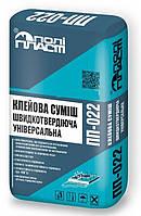 Клеевая смесь Полипласт ПП-022 EXPRESS 25 кг быстротвердеющая универсальная для плитки