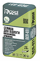 Стяжка для пола армированная высокопрочная ПСП -031 ПОЛИПЛАСТ 25 кг