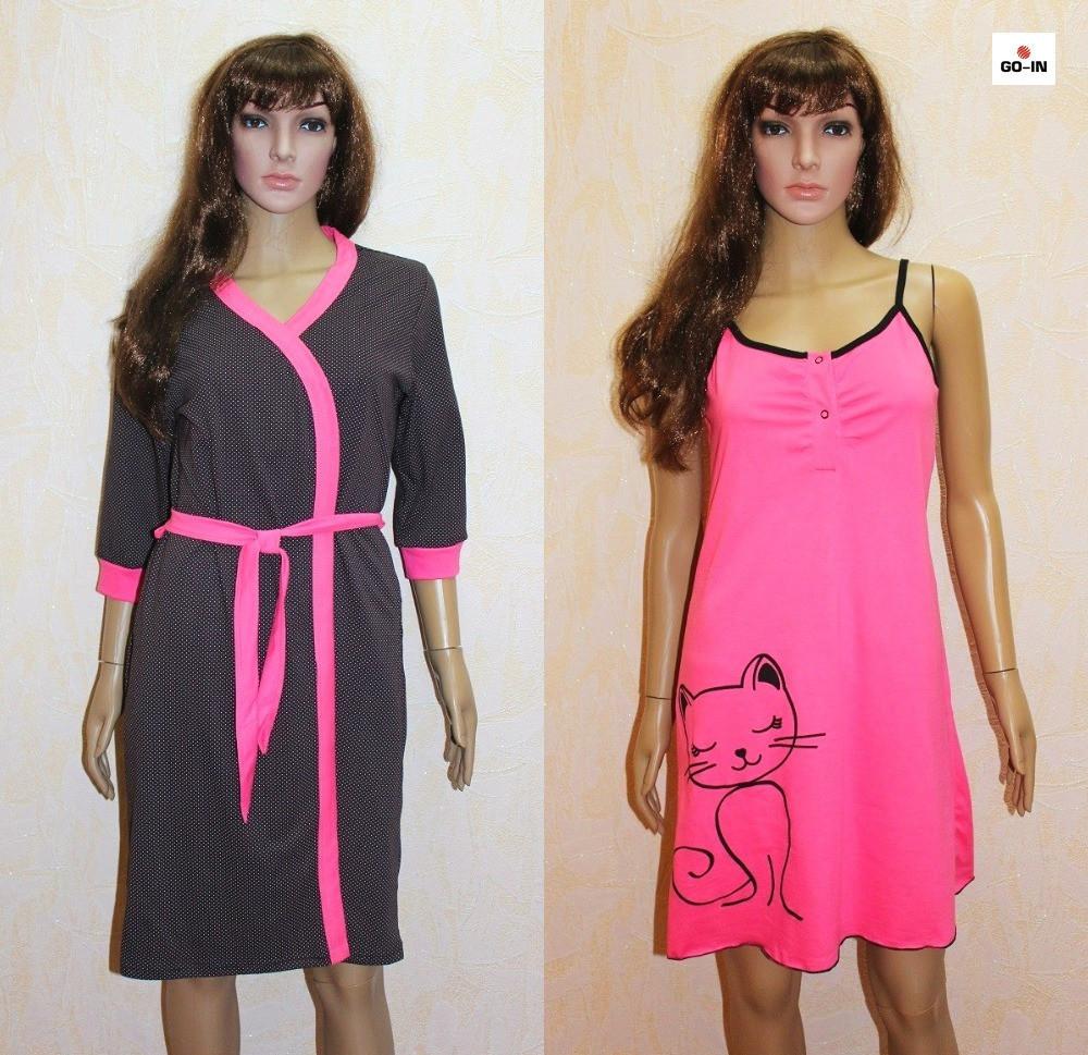 Женский комплект халатик и ночная сорочка,для беременных и кормящих мам 44-54р.