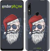 """Чехол на Huawei Y9 Prime 2019 Christmas Man """"4712c-1736-535"""""""