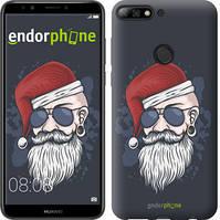 """Чехол на Huawei Y7 Prime 2018 Christmas Man """"4712u-1509-535"""""""