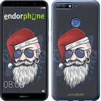 """Чехол на Huawei Y6 Prime 2018 Christmas Man """"4712u-1441-535"""""""