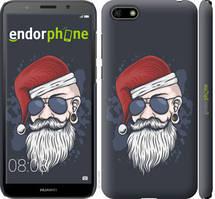 """Чехол на Huawei Y5 2018 Christmas Man """"4712c-1500-535"""""""