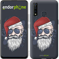 "Чехол на Vivo Z5X Christmas Man ""4712u-1765-535"""