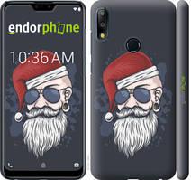 "Чехол на Asus Zenfone Max Pro M2 ZB631KL Christmas Man ""4712c-1641-535"""