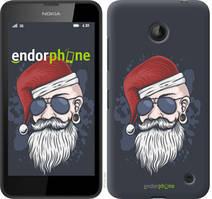 "Чехол на Nokia Lumia 630 Christmas Man ""4712u-365-535"""