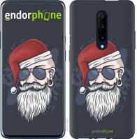"Чехол на OnePlus 7 Pro Christmas Man ""4712u-1696-535"""