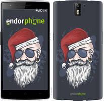 "Чехол на OnePlus 1 Christmas Man ""4712u-379-535"""