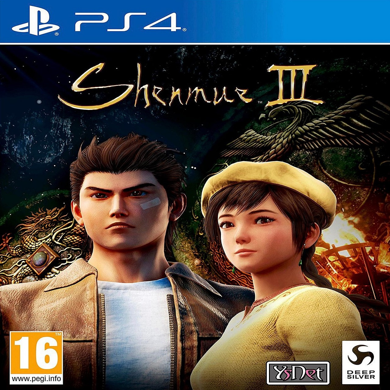 Shenmue 3 Day One Edition ENG PS4