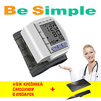 Цифровой тонометр Automatic Blood Pressure Monitort + подарок
