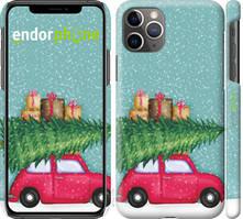 "Чехол на iPhone 11 Pro Max Машина с подарками ""4711c-1723-535"""