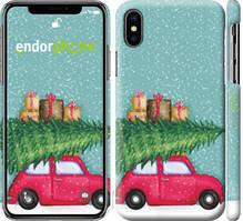 "Чехол на iPhone X Машина с подарками ""4711c-1050-535"""