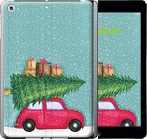 """Чехол на iPad 5 (Air) Машина с подарками """"4711u-26-535"""""""