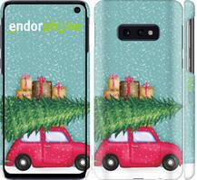 "Чехол на Samsung Galaxy S10e Машина с подарками ""4711c-1646-535"""