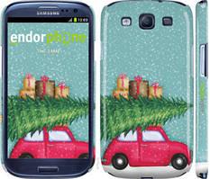 """Чехол на Samsung Galaxy S3 i9300 Машина с подарками """"4711c-11-535"""""""