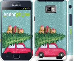 """Чехол на Samsung Galaxy S2 i9100 Машина с подарками """"4711c-14-535"""""""