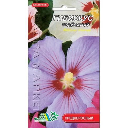 Гибискус цветы однолетние, семена 0.1 г