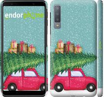"""Чехол на Samsung Galaxy A7 (2018) A750F Машина с подарками """"4711c-1582-535"""""""