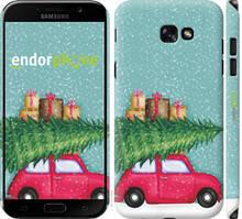 "Чехол на Samsung Galaxy A7 (2017) Машина с подарками ""4711c-445-535"""