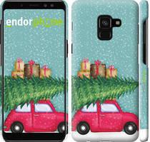 """Чехол на Samsung Galaxy A8 2018 A530F Машина с подарками """"4711c-1344-535"""""""