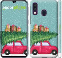 "Чехол на Samsung Galaxy M30s 2019 Машина с подарками ""4711c-1774-535"""