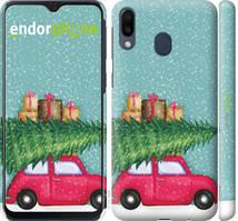 "Чохол на Samsung Galaxy M20 Машина з подарунками ""4711c-1660-535"""
