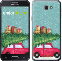 "Чехол на Samsung Galaxy J5 Prime Машина с подарками ""4711u-465-535"""